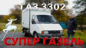 134f2245bdac0990f66e7d1a97b4c483
